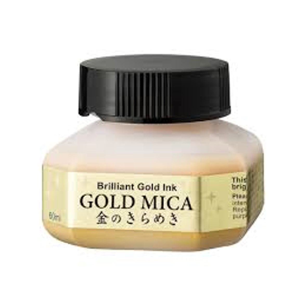Gold Mica Ink 60ml